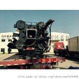 北京注塑机装卸搬运公司,注塑机床装卸搬运起重吊装运输服务