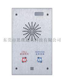 双按钮对讲电话生产厂家