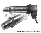 平齐膜压力传感器PT500-703