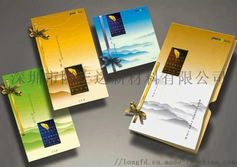 礼品盒、彩盒、高档包装盒