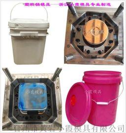 27L塑胶桶注塑模具27L乳胶桶注塑模具