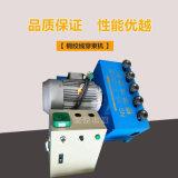 變頻調速自動鋼絞線穿線機 純銅國標電機鋼絞線穿束機