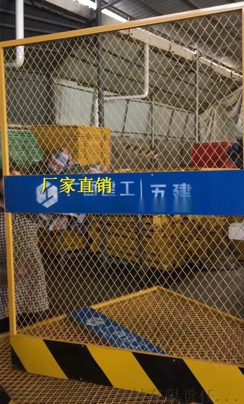 南宁梯井口防护栏_井道防护栏生产厂家