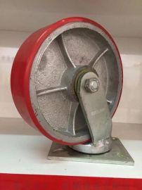 铁芯包聚氨酯超重型万向脚轮 8寸/10寸万向脚轮