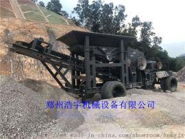 浩宇移动式石头破碎机  建筑垃圾粉碎机
