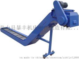 上海机床 链板式排屑机 刮板式排屑机 螺旋式排屑机