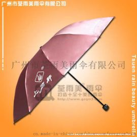 【深圳雨伞厂】定做-上茗轩茶业广告伞 深圳太阳伞厂