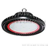 UFOLED工礦燈LED車間燈LED廠房燈150W