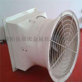 24寸负压畜牧风机网罩 50寸负压风机防护网