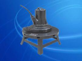 离心式潜水曝气机 (QXB0.75)