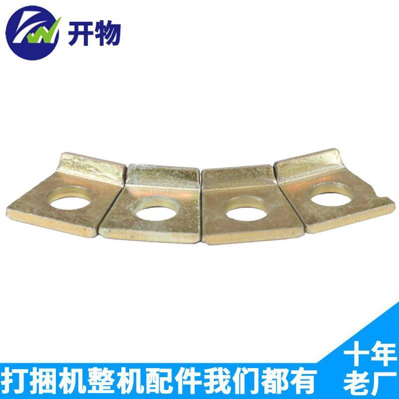 廠家供應打捆機配件彈齒墊片 銷售小方捆配件 華德原廠配件