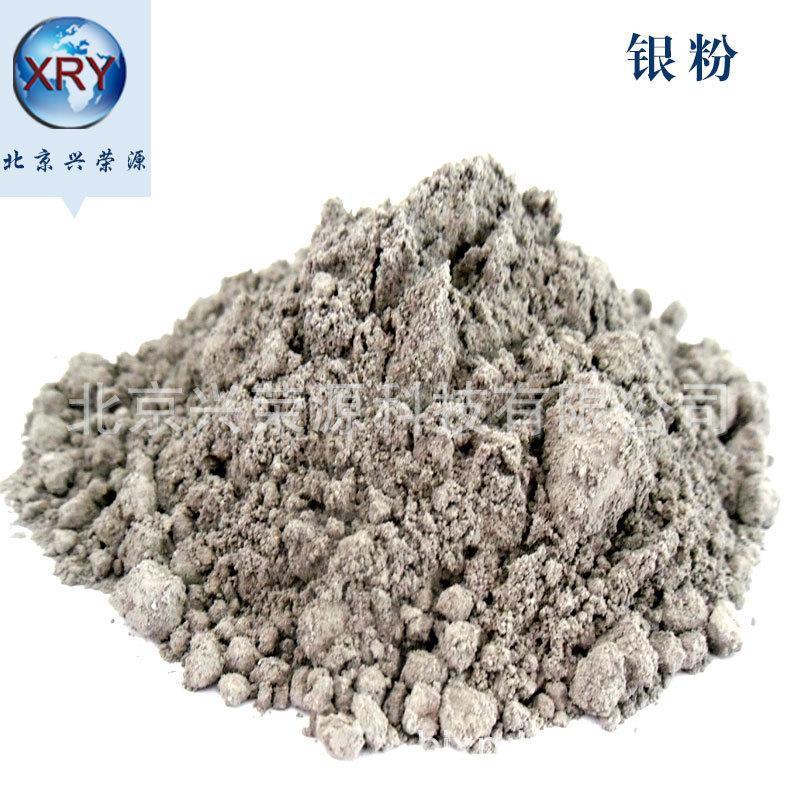 高純銀粉3-5μm99.95絲網印刷銀粉 微米銀粉