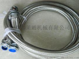 适用于2区防爆金属软管外带不锈钢编织