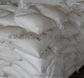 批量供应聚合氯化铝(PAC) 水处理用