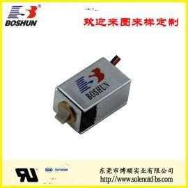 微型电磁铁推拉式 BS-0520L-156
