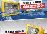 200W免维护LED防爆灯高效节能LED防爆照明灯