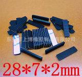 多功能格纹脚垫,3M背胶网型防滑垫,长方型硅胶垫