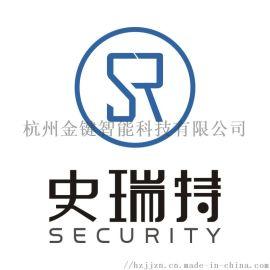 杭州史瑞特周界防盗 智能报警电子围栏