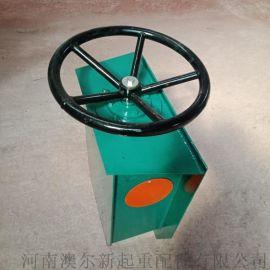 起重机手动夹轨器  方向盘式轨道夹轨器