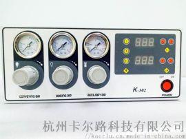 KCIK302静电喷塑机,涂装设备厂家,静电喷涂机