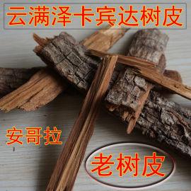 云南满泽非洲安哥拉卡宾达树皮茶的吃法及用量禁忌