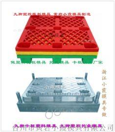 厂家订做新款塑料九脚栈板模具设计加工