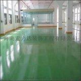 中式舊地板翻修,環氧樹脂地坪漆,海南宏力達地坪翻修