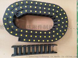供应承重型工程塑料尼龙拖链55*100拖链生产厂家