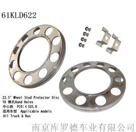 甘肃卡车锻造铝合金轮毂中心盖轮毂盖装饰盖不锈钢盖