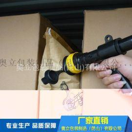 集装箱专用充气袋货柜填充气袋
