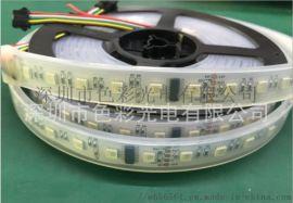 SK6812 5050RGB灯条 60灯