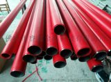 信誉保证不锈钢热水管