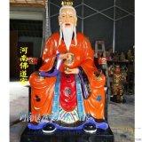 鴻鈞老祖道人神像1.6米  洪君老祖佛道家雕塑