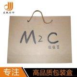 厂家批发广告包装袋牛皮纸手提袋礼品袋定制服装购物袋创意手提袋