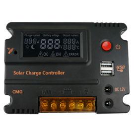 CMG 12V24V20A太陽能控制器帶共地功能