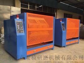 東莞寶楨BZ-HC環保型幹式拋光機