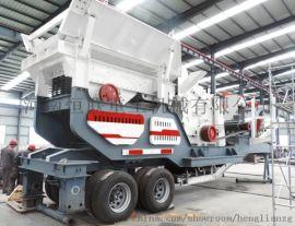 石料大型破碎机厂家供应 移动破碎机 石子破碎机