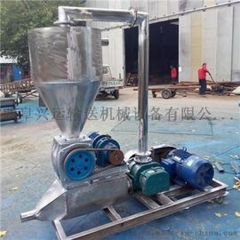 移动式气力吸粮机 大型除尘吸粮机Y2
