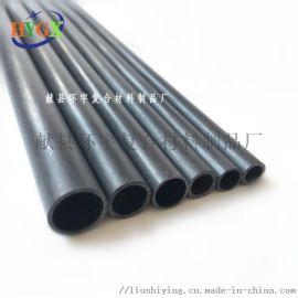 碳纤维轴 航模材料 机械设备专用碳纤维管