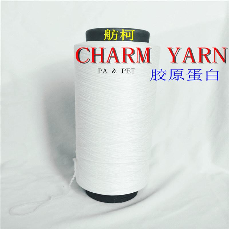 椰碳纱线、椰碳纤维、椰碳服装面料、舫柯