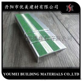 郑州L型楼梯防滑条图片金刚砂防滑条厂家