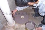 K11柔韧性防水涂料厂家直销金西克牌