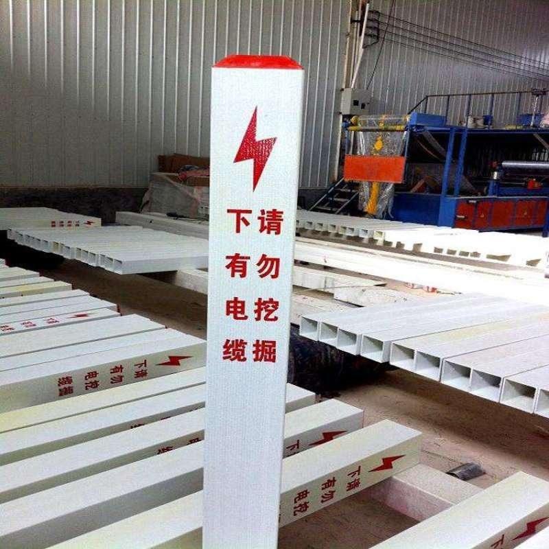 走向百米桩玻璃钢标志桩反光标志牌厂家直销