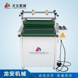 LA700C自动输送覆膜机 PVC片过胶机 贴膜机