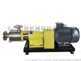 三级高剪切分散乳化泵