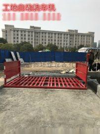 自贡工地工程车辆自动洗车机设备