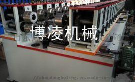 消防箱门框自动生产线