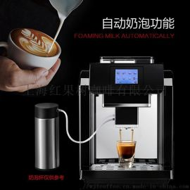 MEROL美宜侬717意式全自动咖啡机