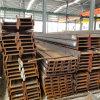 广东工字钢 现货销售Q235B 10#至63#规格