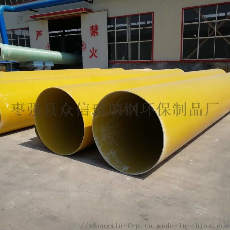 專業廠家加工製作玻璃鋼夾砂管玻璃鋼污水管道